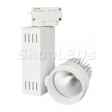 LGD-538WH 18W Warm White