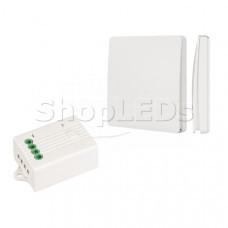 INTELLIGENT ARLIGHT Беспроводной выключатель серии TY, комплект (230V, WI-FI, 5A)